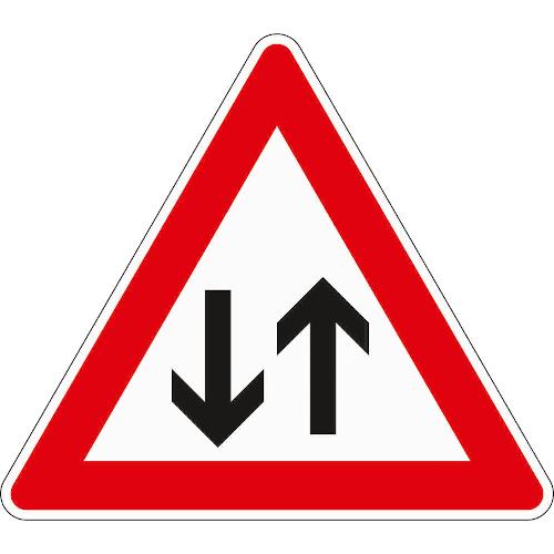 Verkehrszeichen 125: Gegenverkehr