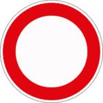 Zeichen 250: Verbot für Fahrzeuge aller Art.