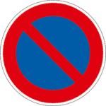 Zeichen 286: Eingeschränktes Haltverbot