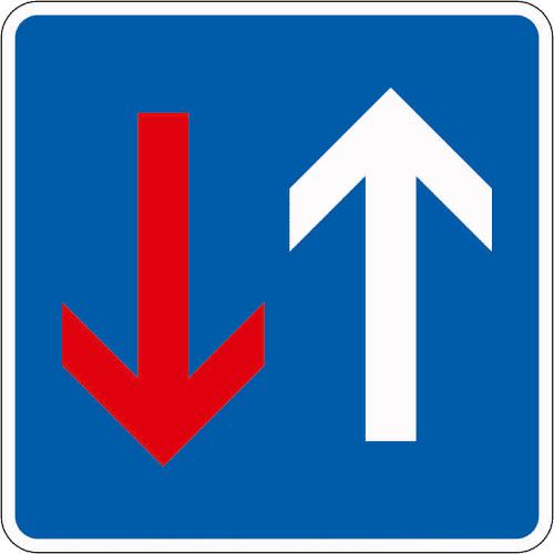 Zeichen 308: Gegenverkehr