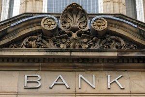 Einen Kfz-Kredit erhalten Sie unter anderem bei Ihrer Bank.