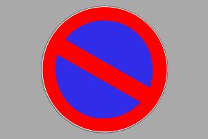 Für eine Parkverbotszone bekommen Sie aus verschiedenen Gründen eine Genehmigung.