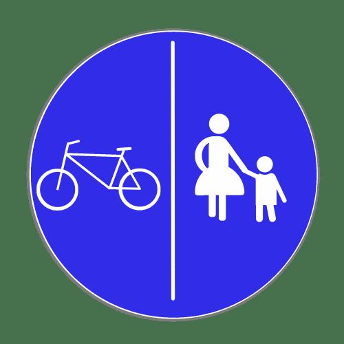 VZ 241: Getrennter Rad- und Gehweg